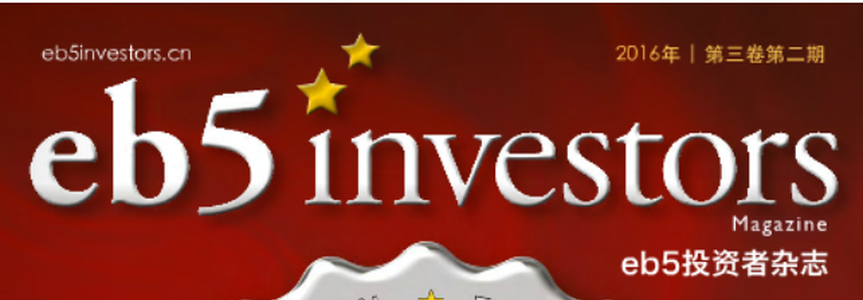 EB5 Investors Magazine: Potential Options for Financing an EB-5 Investment