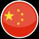 visafranchise-china-round-flag